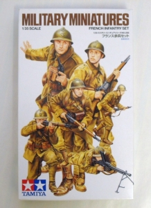 TAMIYA 1/35 35288 WWII FRENCH INFANTRY SET