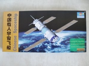 TRUMPETER 1/72 01615 CHINESE SHENZHOU SPACESHIP