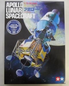 TAMIYA  89788 APOLLO LUNAR SPACECRAFT 1/70