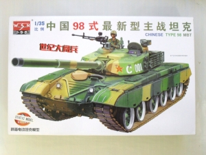 TRUMPETER 1/35 00319 CHINESE TYPE 98 MBT