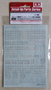 TAMIYA 1/35 12641 WWII GERMAN MILITARY INSIGNIA DECALS SET