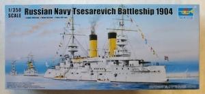 TRUMPETER 1/350 05338 RUSSIAN NAVY TSESAREVICH BATTLESHIP 1904