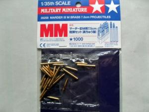TAMIYA 1/35 35258 MARDER III M 7.5cm PROJECTILES