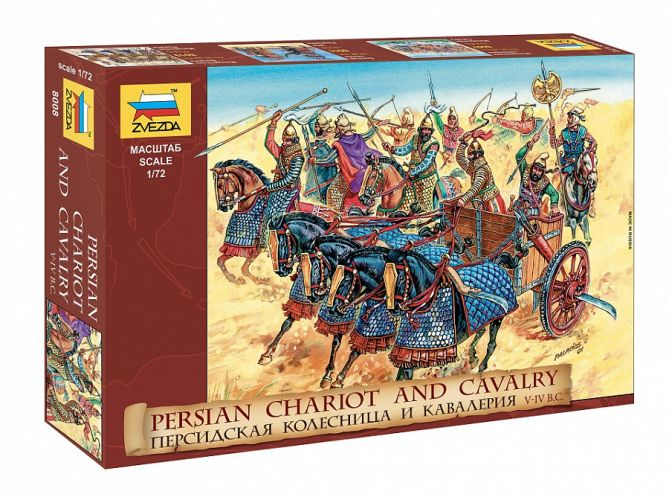ZVEZDA 1/72 8008 PERSIAN CHARIOT AND CAVALRY