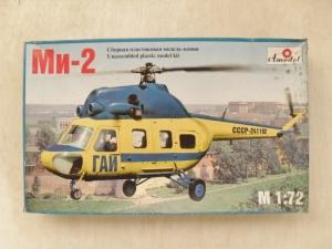 1/72 72009 MiL-2
