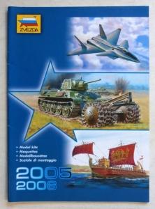 ZVEZDA  ZVEZDA 2005 2006