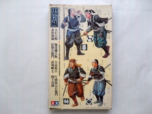 TAMIYA 1/35 HM3502 SAMURAI WARRIORS - 8 FIGURES