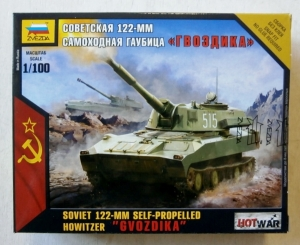 ZVEZDA 1/100 7421 SOVIET 122mm SELF PROPELLED HOWITZER GVOZDIKA