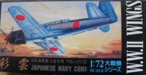 AOSHIMA 1/72 01456 JAPANESE NAVY C6N1