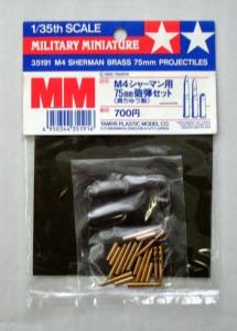 TAMIYA 1/35 35191 M4 SHERMAN BRASS 75mm PROJECTILES