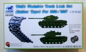 BRONCO 1/35 3566 T84E1 WORKABLE TRACK LINK SET  RUBBER TYPE  FOR M46/M47