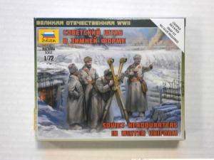 ZVEZDA 1/72 6231 SOVIET HEADQUARTERS IN WINTER UNIFORM