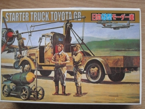SCIENCE TREASURY 1/72 10 STARTER TRUCK TOYOTA GB
