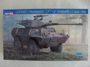 HOBBYBOSS 1/35 82422 LAV-150 COMMANDO AFV WITH COCKERILL 90mm GUN