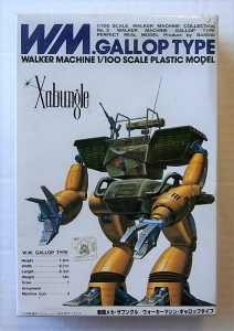 BANDAI 1/100 36417 WALKER MACHINE GALLOP TYPE