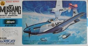 HASEGAWA 1/72 JS-101 NORTH AMERICAN P-51D MUSTANG
