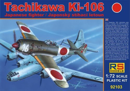 RS MODELS 1/72 92103 TACHIKAWA KI-106 JAPANESE FIGHTER