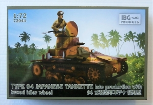 IBG MODELS 1/72 72044 TYPE 94 JAPANESE TANKETTE