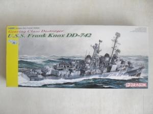 DRAGON 1/350 1045 USS FRANK KNOX DD-742