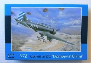 AZUR 1/72 FR0034 GAMMA 2E BOMBER IN CHINA