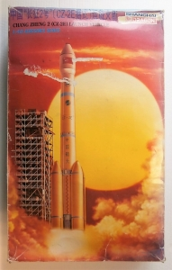 DRAGON 1/48 1997 CHANG ZHENG 2  CZ-2E  LAUNCH VEHICLE