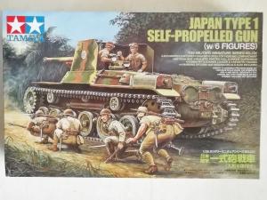 TAMIYA 1/35 35331 JAPAN TYPE 1 SP GUN with 6 FIGURES