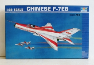 TRUMPETER 1/32 02217 CHINESE F-7EB