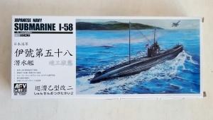 AFV CLUB 1/350 73507 JAPANESE I-58 SUBMARINE AT COMPLETION