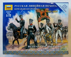 ZVEZDA 1/72 6815 RUSSIAN LINE INFANTRY COMMAND GROUP