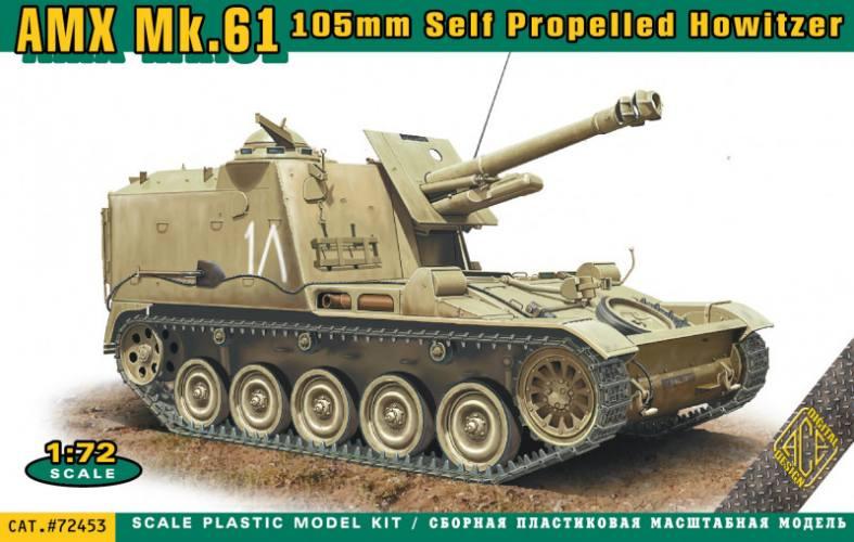 ACE 1/72 72453 AMX MK.61 105MM SELF-PROPELLED HOWITZER