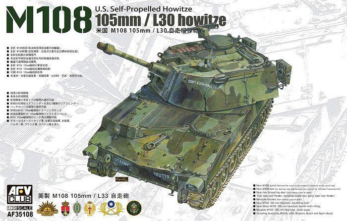 AFV CLUB 1/35 35108 M108 SELF-PROPELLED HOWITZER 105MM/L30