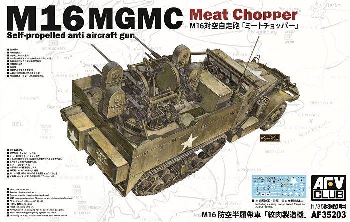 AFV CLUB 1/35 35203 M16 MGMC MEAT CHOPPER