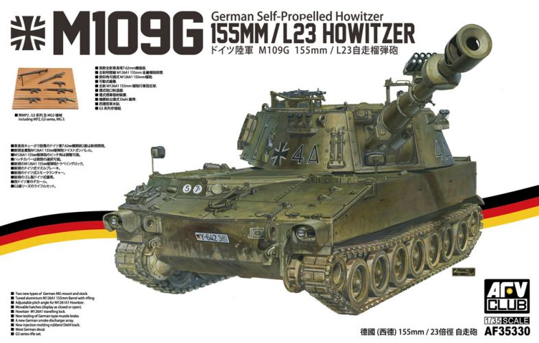 AFV CLUB 1/35 35330 GERMAN M109G 155MM/ L23 HOWITZER