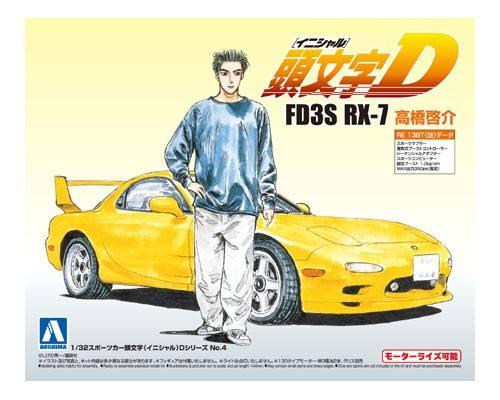 AOSHIMA 1/32 00899 FD3S RX-7 KEISUKE TAKA