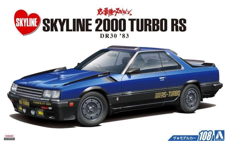AOSHIMA 1/24 05711 NISSAN DR30 SKYLINE RS