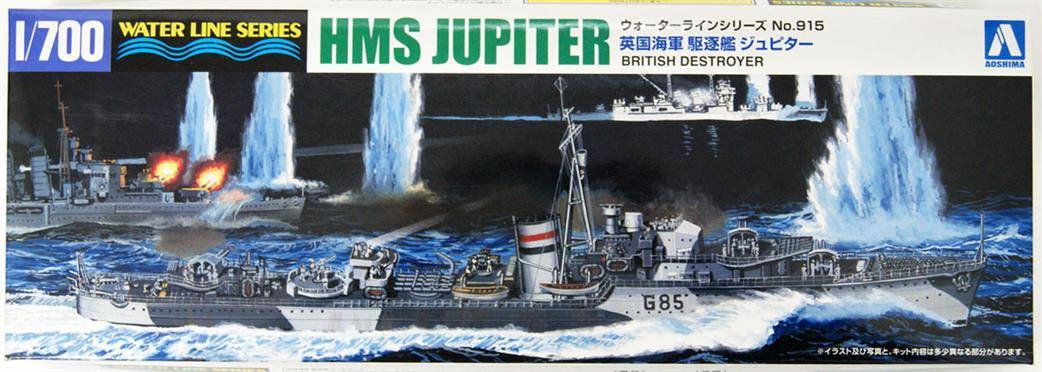 AOSHIMA 1/700 05767 HMS JUPITER BRITISH DESTROYER
