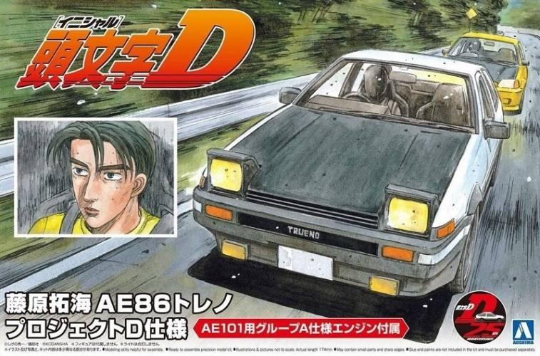 AOSHIMA 1/24 05957 FUJIWARA TAKUMI AE86 TRUENO PROJECT D