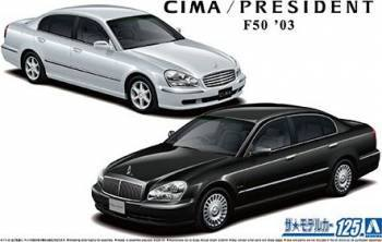 AOSHIMA 1/24 06142 NISSAN F50 CIMA/PRESIDENT  03
