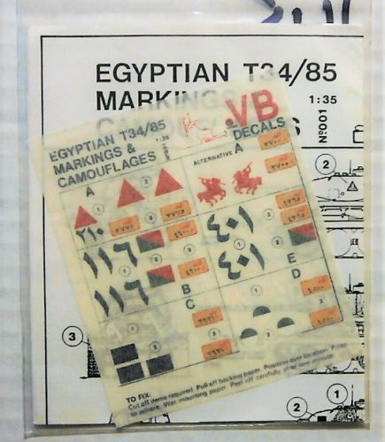 1/35 1615. VB DECALS 001 EGYPTIAN T34/85
