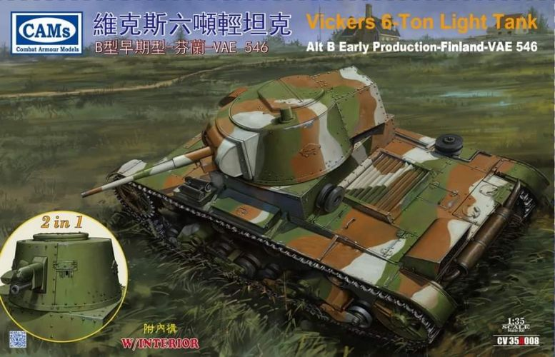 COMBAT ARMOUR MODELS 1/35 35A008 VICKERS 6 TON LIGHT TANK