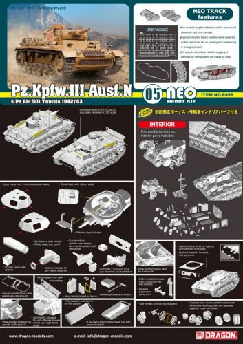 DRAGON 1/35 6956 Pz.Kpfw.III Ausf.N s.Pz.Abt.501 TUNISIA 1942/43