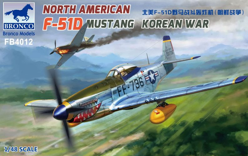 BRONCO 1/48 4012 NORTH AMERICAN F-51D MUSTANG KOREAN WAR