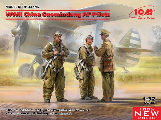 ICM 1/32 32115 WWII CHINA GUOMINDANG AF PILOTS