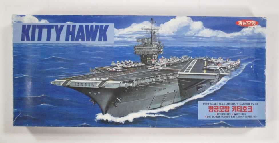 KANGNAM 1/800 8000 KITTY HAWK US.S. AIRCRAFT CARRIER CV-63
