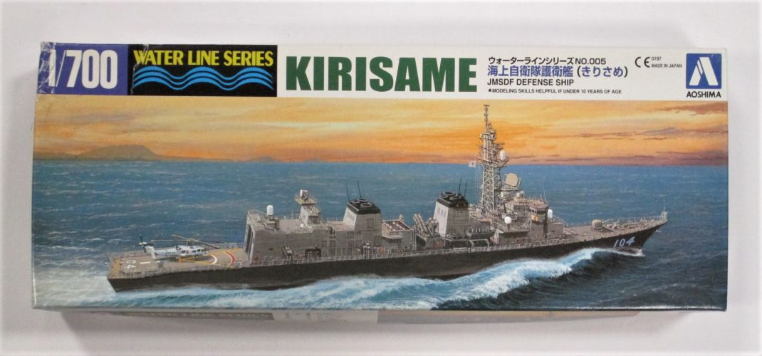 AOSHIMA 1/700 23297 KIRISAME JMSDF DEFENSE SHIP