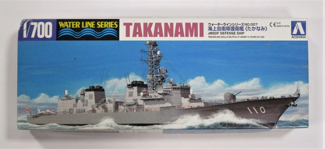 AOSHIMA 1/700 29961 TAKANAMI JMSDF DEFENSE SHIP