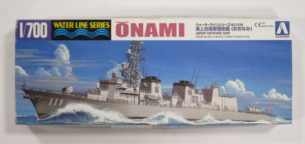 AOSHIMA 1/700 29978 ONAMI JMSDF DEFENSE SHIP