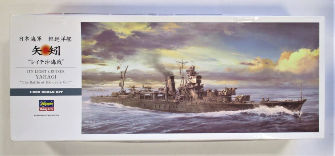 HASEGAWA 1/350 40092 YAHAGI IJN LIGHT CRUISER THE BATTLE OF LEYTE GULF  UK SALE ONLY