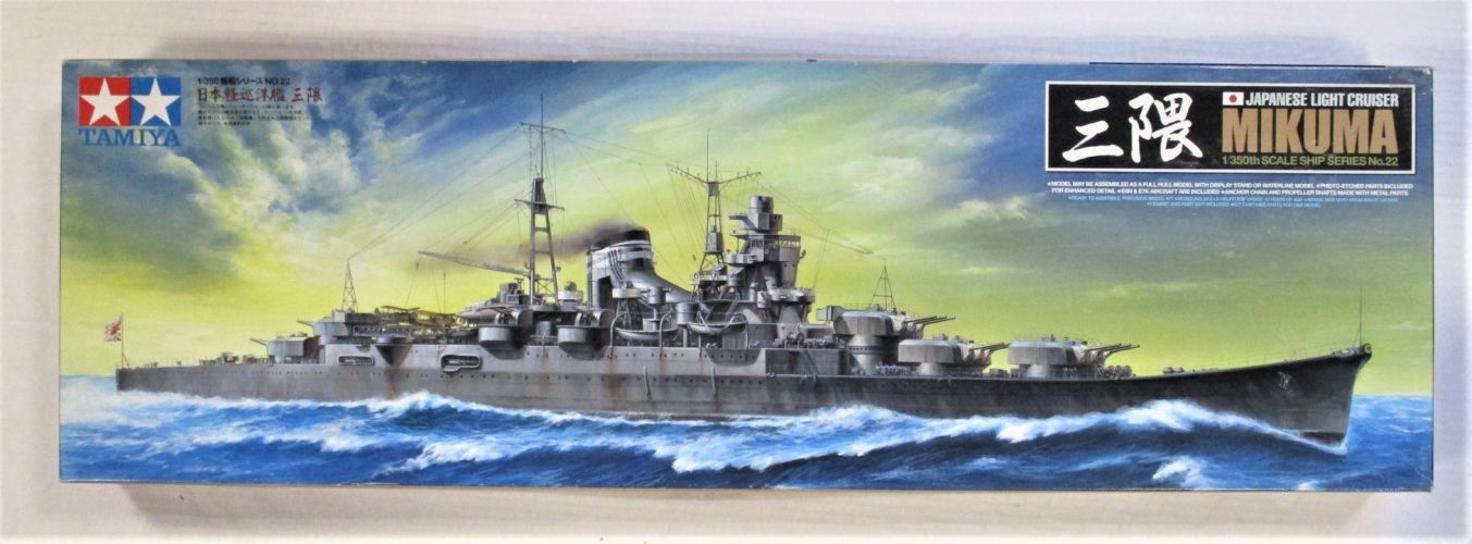 TAMIYA 1/350 78022 MIKUMA JAPANESE LIGHT CRUISER  UK SALE ONLY