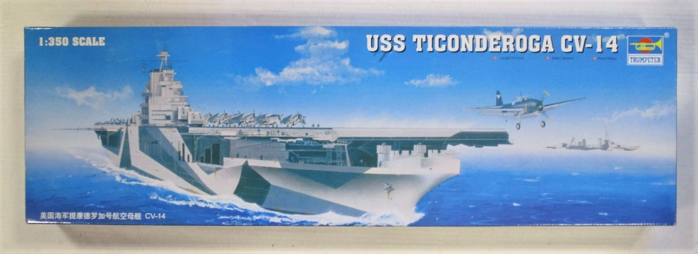 TRUMPETER 1/350 05609 USS TICONDEROGA CV-14  UK SALE ONLY